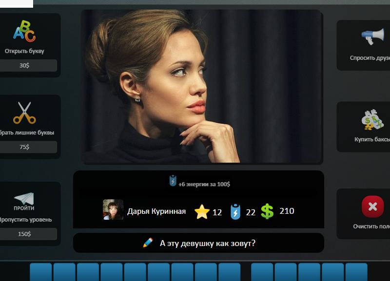 Ответы@Mail.Ru: Самый умный - угадай слово по картинкам!