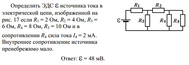 Плоский конденсатор схема