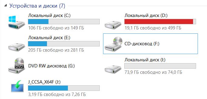 Как сохранить на жесткий диск