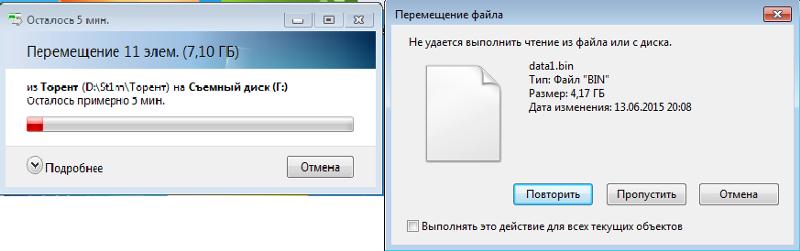 Почему с флешки не копируются файлы на компьютер