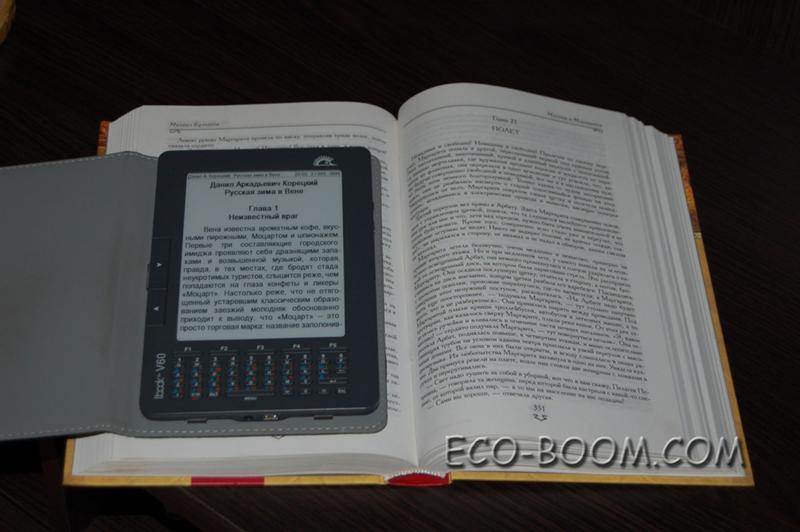 чтение простых электронных схем
