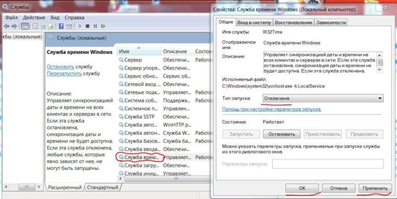 Windows постоянно переводит время на час назад