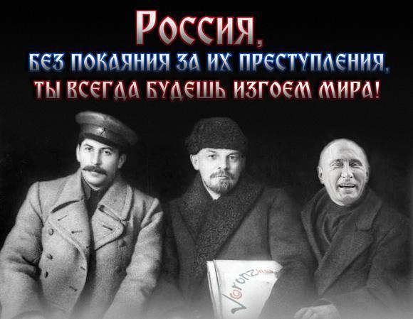 """""""А как праздновать победу без главнокомандующего?"""", - Сталин с билбордов поздравляет крымчан - Цензор.НЕТ 1762"""