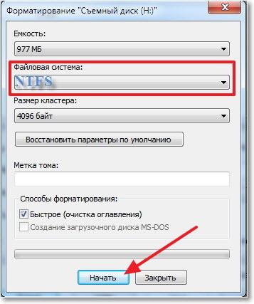 Как сделать чтобы флешка не форматировалась