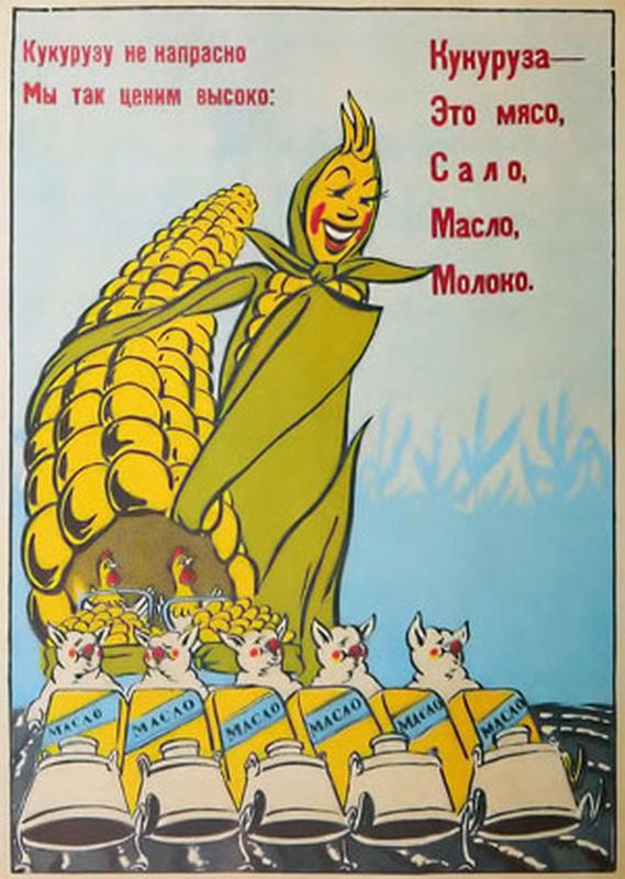 Царица полей - большой словарь русских поговорок