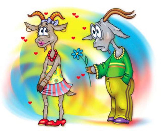 Поздравлением года козла