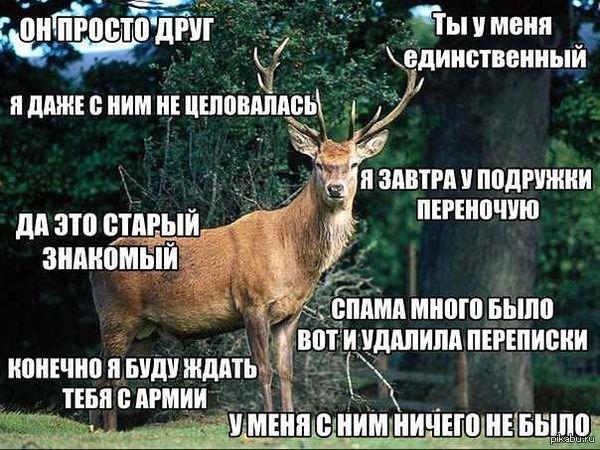 pozhilie-s-devushkami-seks-foto