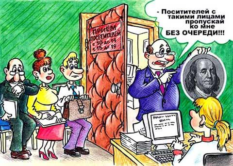 sekretarsha-zhaluetsya-podruge-u-shefa-zavtra