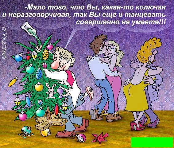Сценка новогоднее поздравление от иностранцев 3
