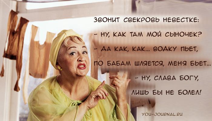 russkie-zhenshini-pisayut-v-rot