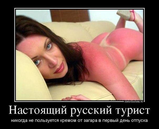 Сгорела на солнце лицо что делаешь