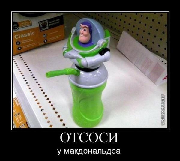 lyubitelskoe-russkoe-zhenshinu-ebem-s-druzyami