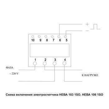 Подключение электросчетчика нева 103 1so