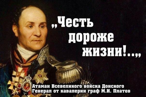 Цитаты великих людей о чести и достоинстве