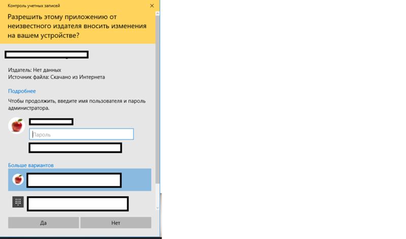 Как сделать чтобы не вводить пароль при входе 54
