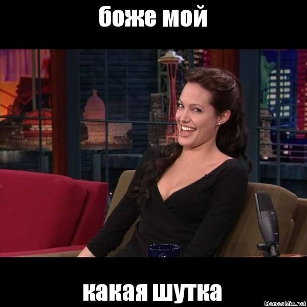 onlayn-zastavili-muzhika-sosat