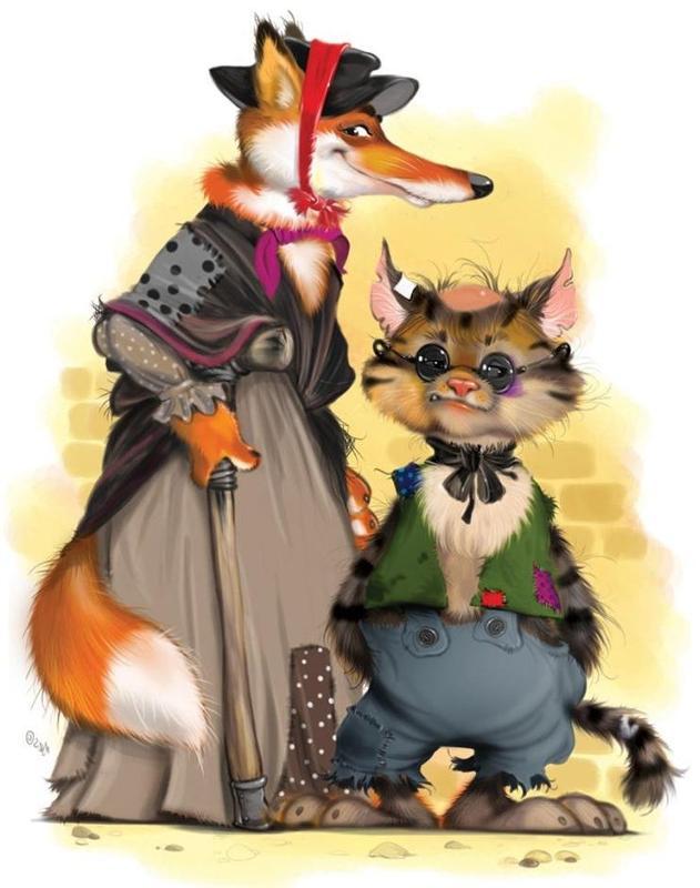 Поздравление от кота и лисы алисы