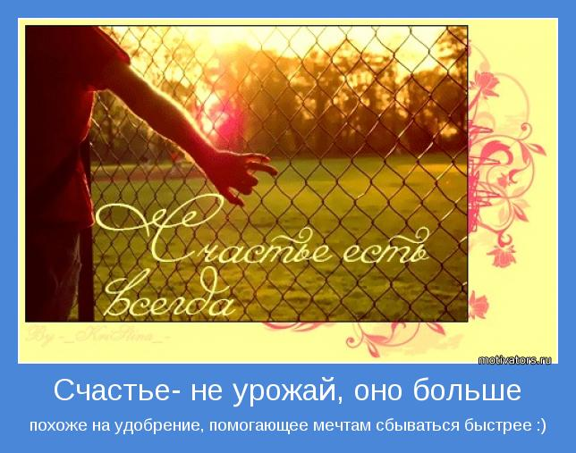 Будете только радовать своими руками