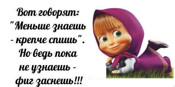 poka-podruzhka-krepko-spala-pyanaya