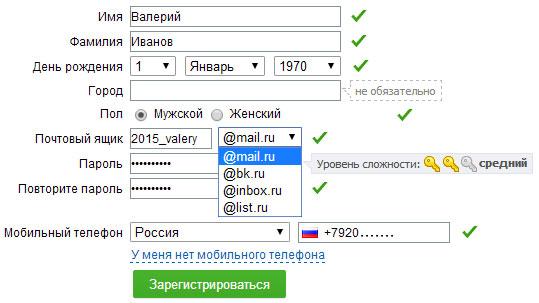 Как правильно создать е-mail образец