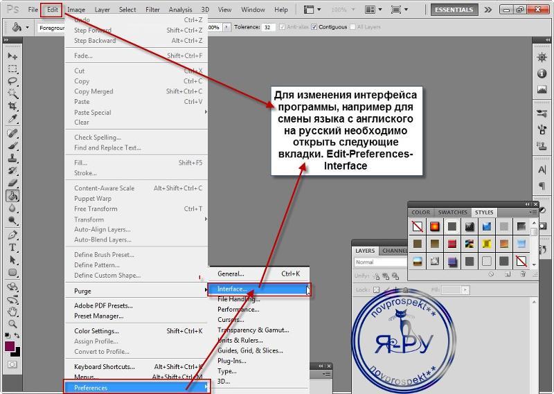 Как сделать фотошоп с русского на английский