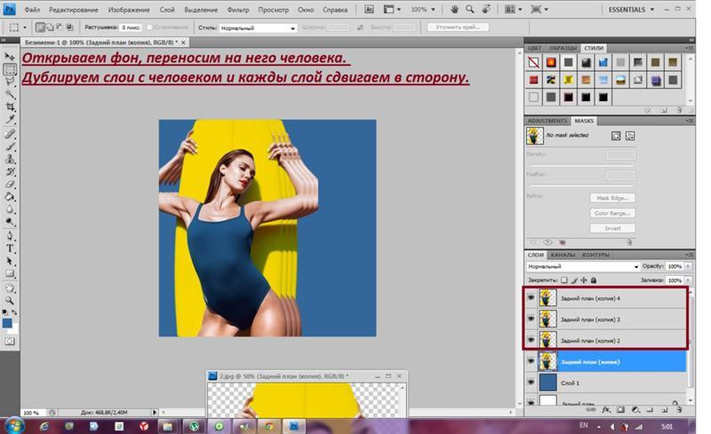 Как сделать в фотошопе картинку будто она нарисованная