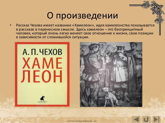Литературный портал с большим количеством сочинений по русской и зарубежной литературе