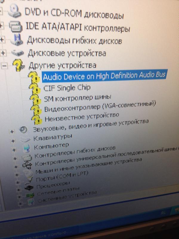 Как найти драйвер для аудио