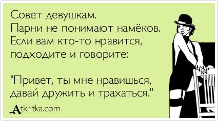bistryakova-margarita-golaya
