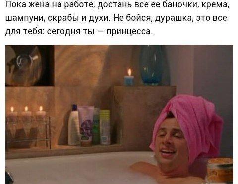 porno-negr-trahaet-zhenu