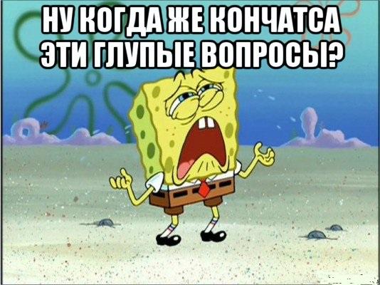 pochemu-dengi-na-telefone-tak-bistro-konchayutsya