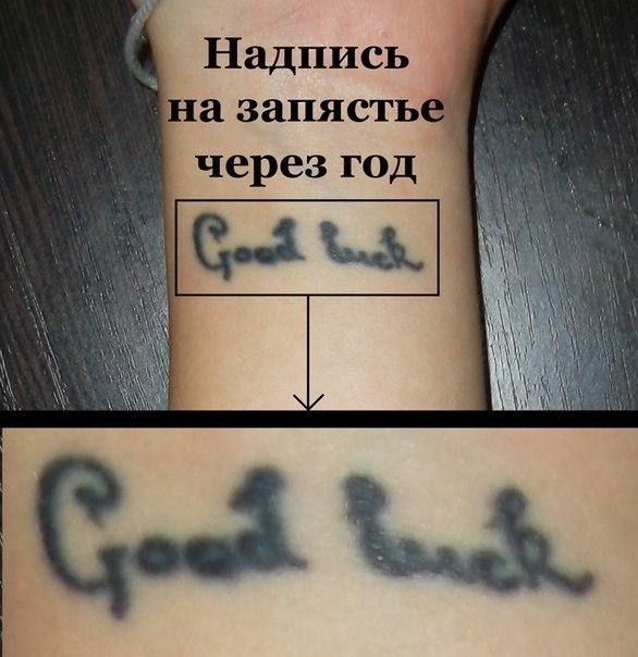Маленькие надписи тату