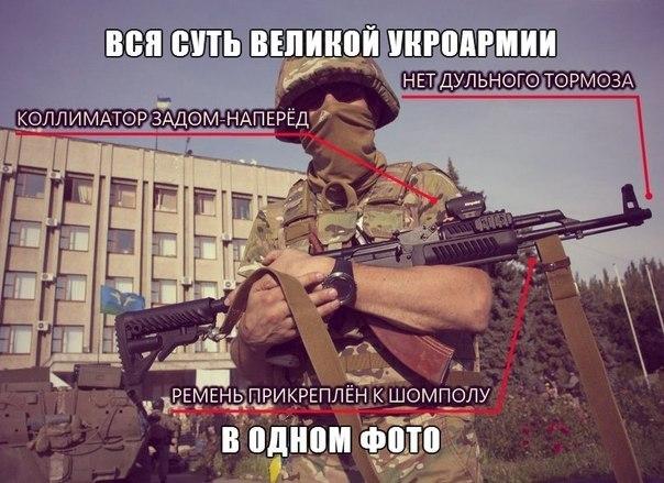 Для украинца честь отдать свою