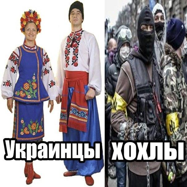 Кого русские считают своими руками
