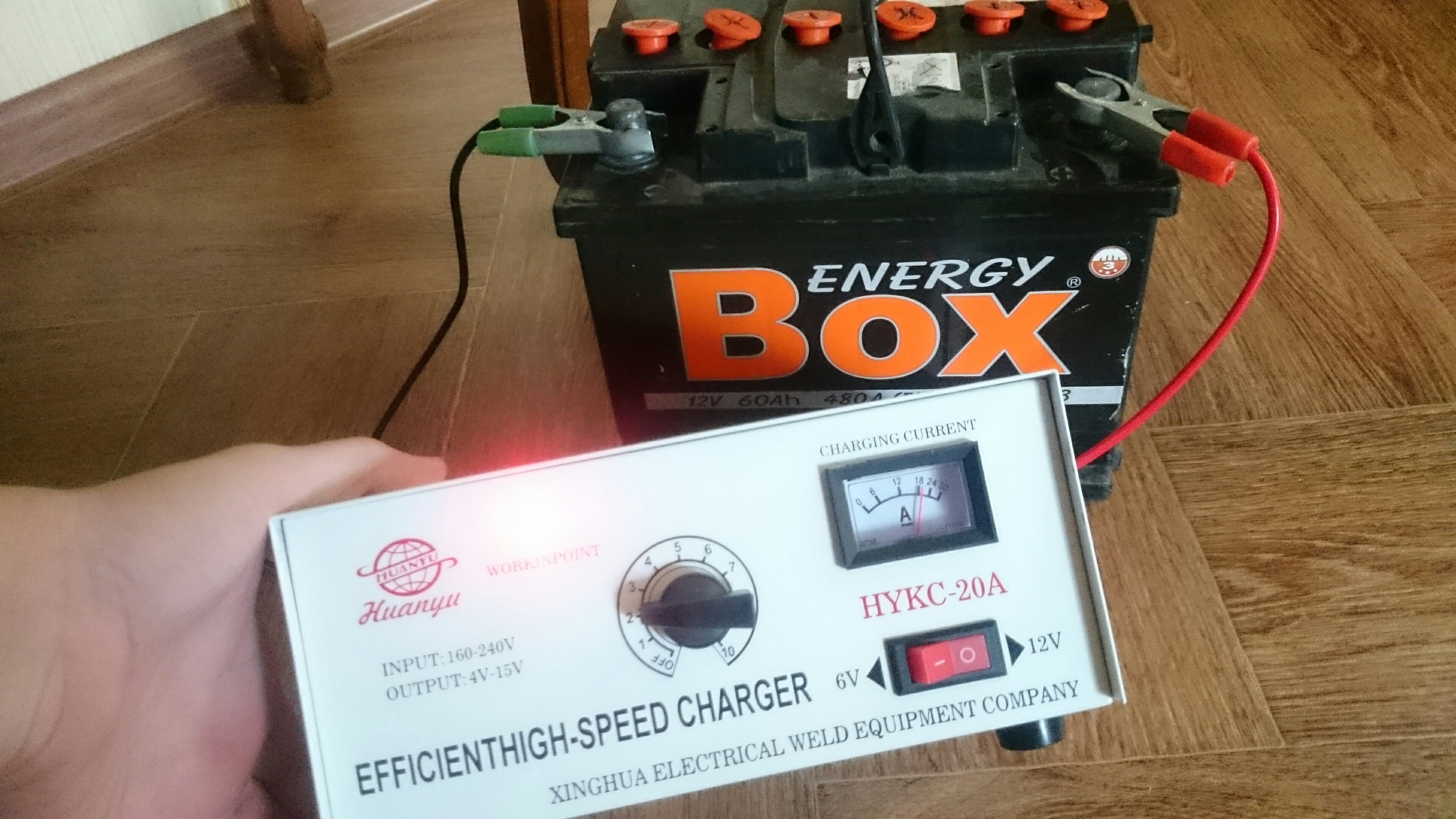 Как зарядить аккумулятор в 52