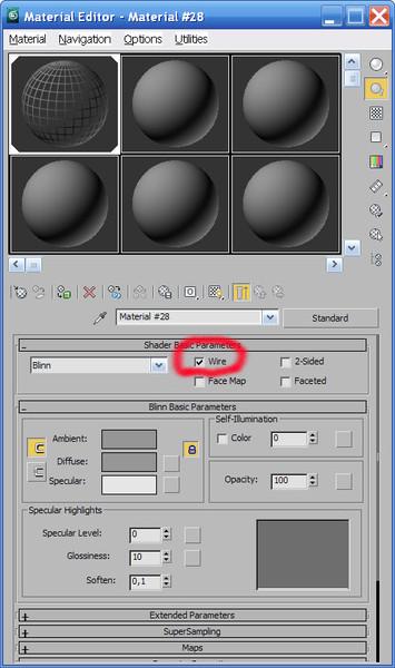 3ds max как сделать прозрачным объект