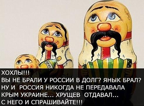 http://otvet.imgsmail.ru/download/1832550_366a3e67739f384073e115c180393841_800.jpg
