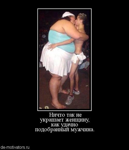 seksualnaya-krasivaya-yaponka