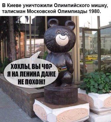 http://otvet.imgsmail.ru/download/1832550_7d2acf9c777a5c61fb64d8a85d15e152_800.jpg