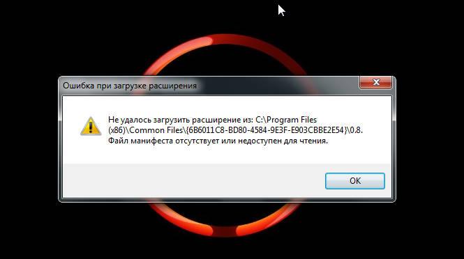 Почему при запуске яндекс браузер появляется черное окно