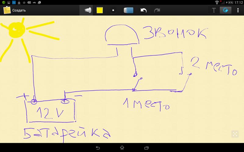 Пример синтаксического разбора предложения со схемой