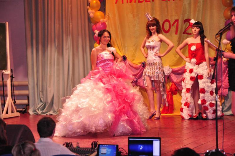 Материалы для конкурса мисс