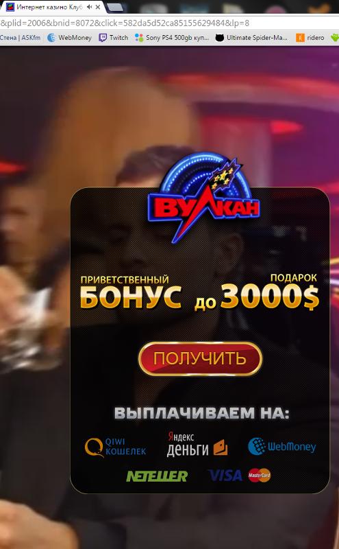 Казино vulkan Черлак download Казино vulkan Нагорное загрузить