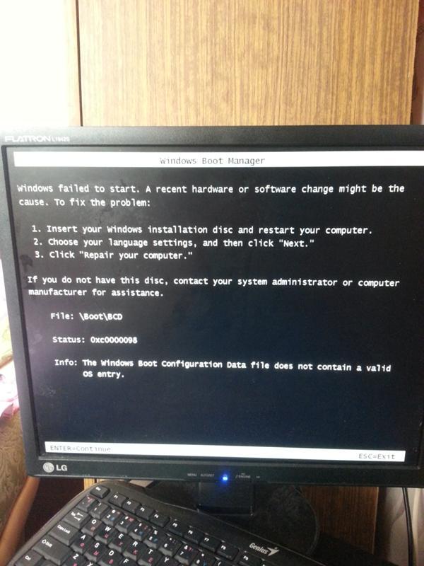 Почему при загрузке выключается компьютер