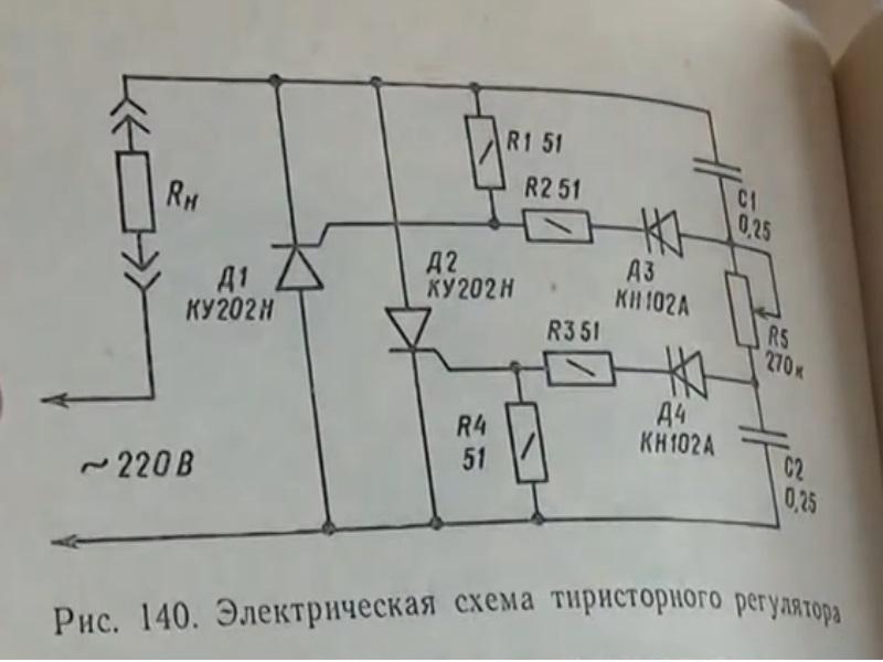 Тиристорный регулятор постоянного напряжения своими руками - Zerli.ru