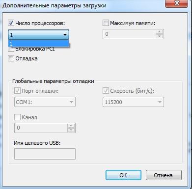 Ответы@Mail.Ru: В MSCONFIG есть только 1 ядро из 4, компьютер лагает, что делать?