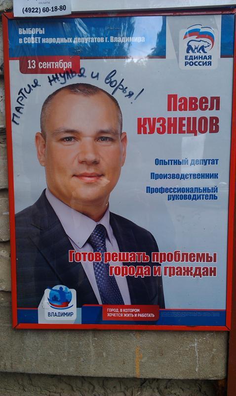 В россии окончательно свихнулись?
