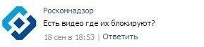 smotret-v-onlayne-devushku-trahayut-v-tualete