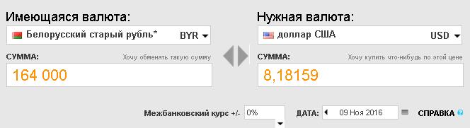 Квитанция 5 000 000 рублей