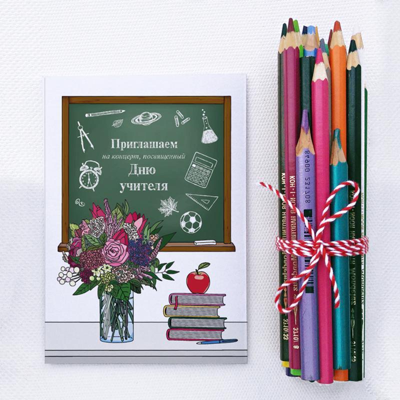 Подарок на день учителя учителю английского языка